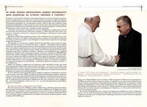 10 Декрет про завершення беатифікації