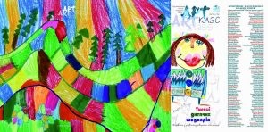 3 Тисячі дитячих шедеврів посібник